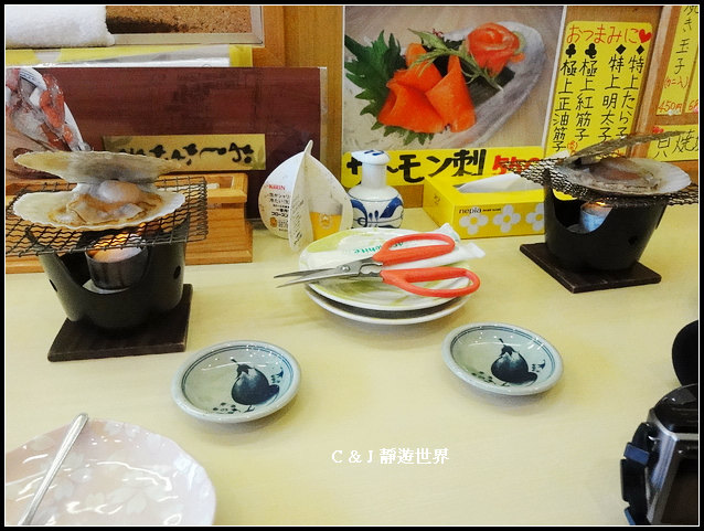 北海道05987.jpg