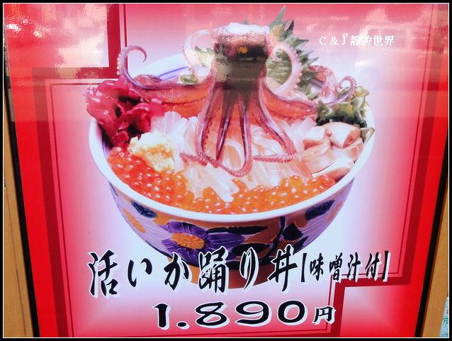 北海道06040.jpg