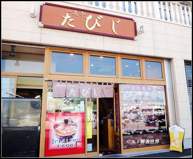 北海道06038.jpg