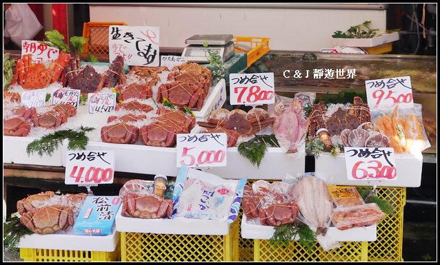 北海道140828.jpg