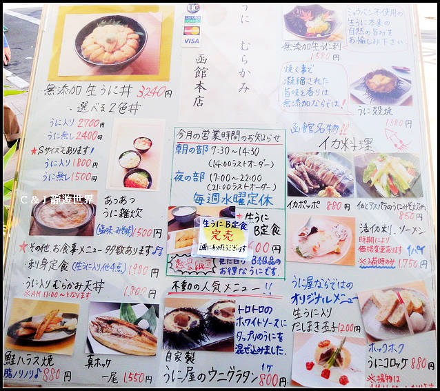 北海道06546.jpg