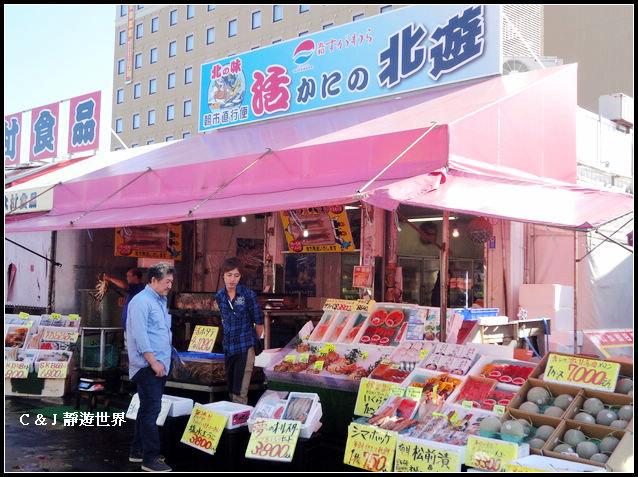 北海道06552.jpg