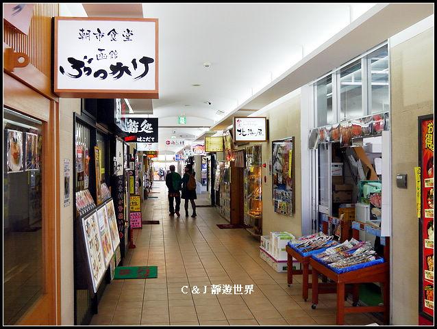 北海道140809.jpg