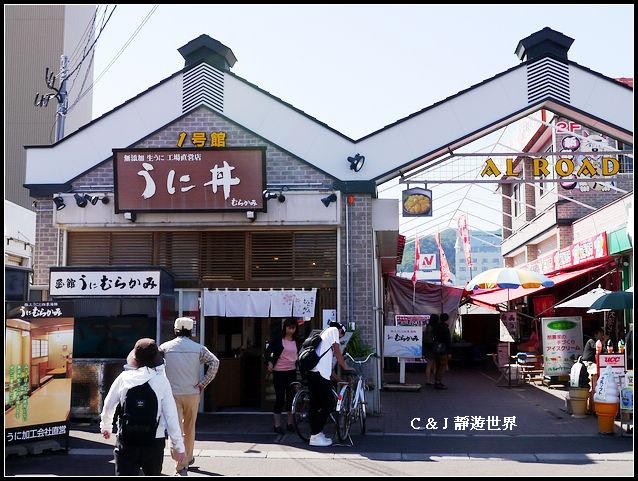 北海道140830.jpg