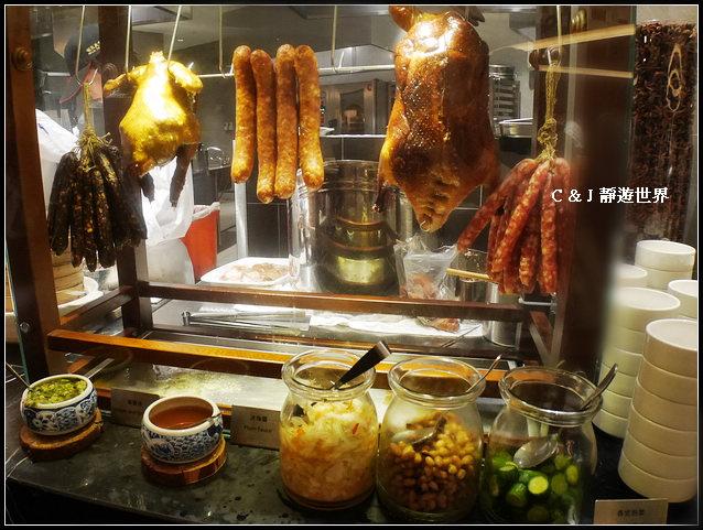 漢來海港餐廳0086.jpg