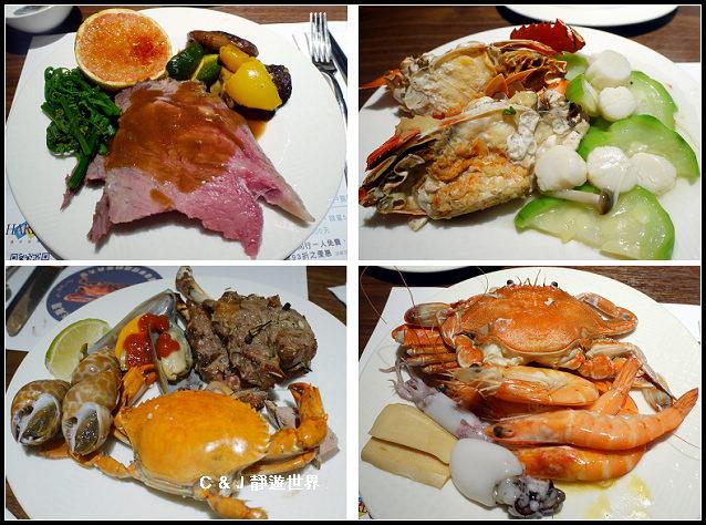 漢來海港餐廳0172-m.jpg