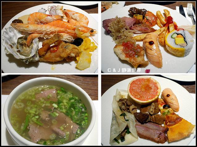漢來海港餐廳0186-m.jpg