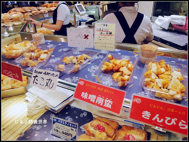 北海道_04011.jpg