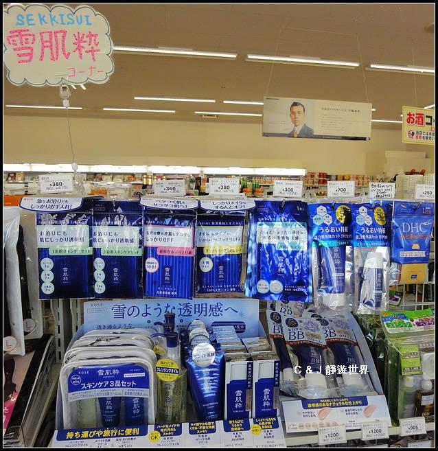 北海道_06052.jpg