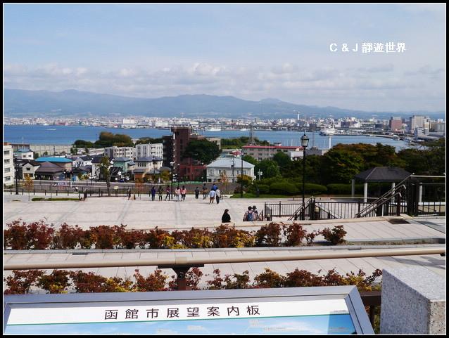 北海道_150671.jpg