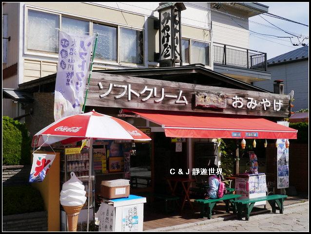 北海道_150730.jpg