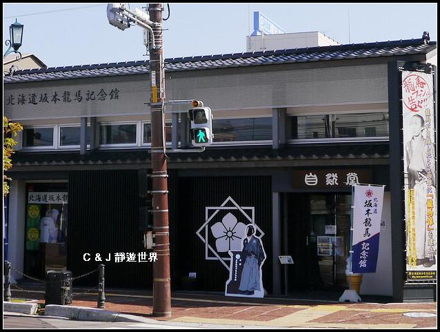 北海道_150900.jpg