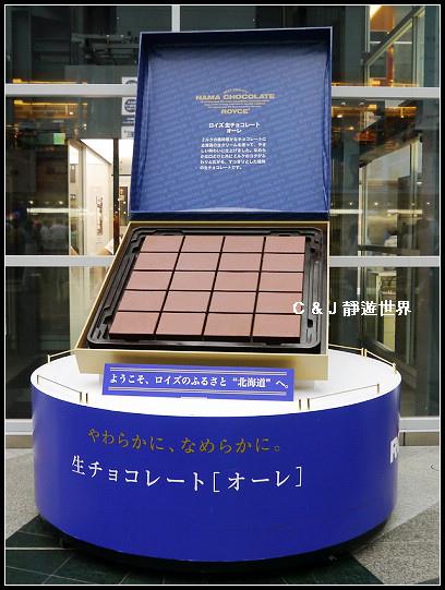 北海道_160099.jpg