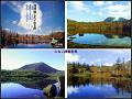 北海道05364-m - s.jpg
