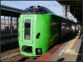 北海道60014 - s.jpg