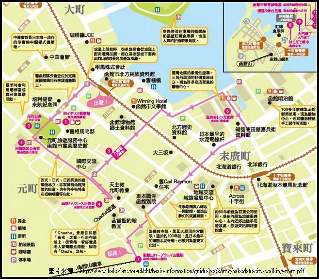 元町區map.jpg