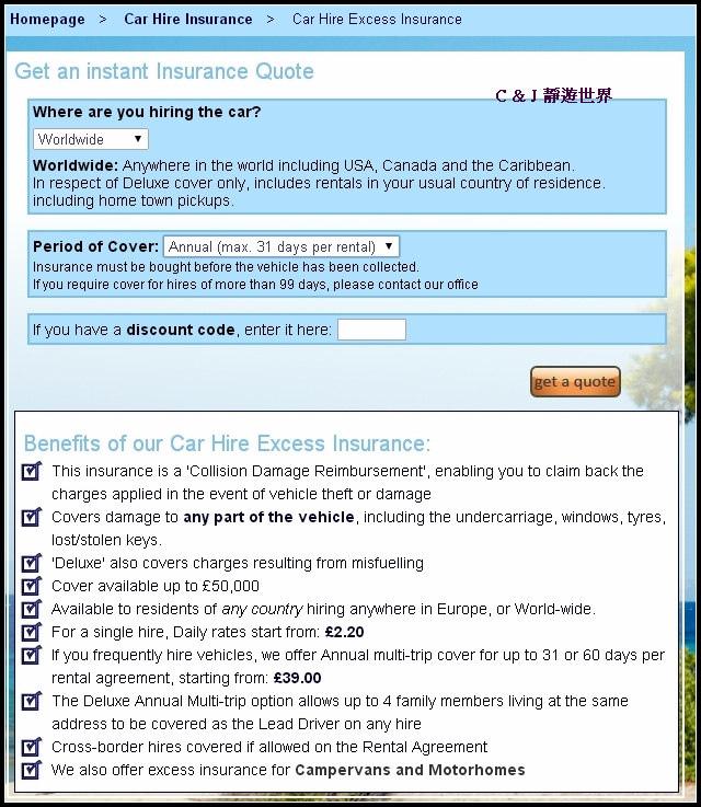 worldwideinsure租車保險003-s.jpg