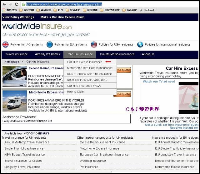 worldwideinsure租車保險001-s.jpg