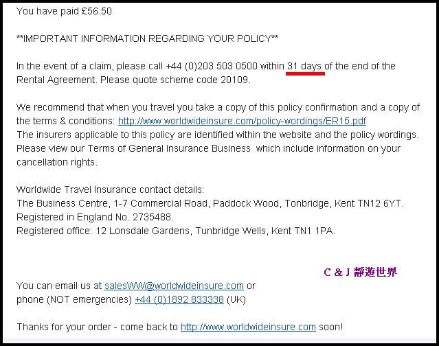 worldwideinsure租車保險015.jpg