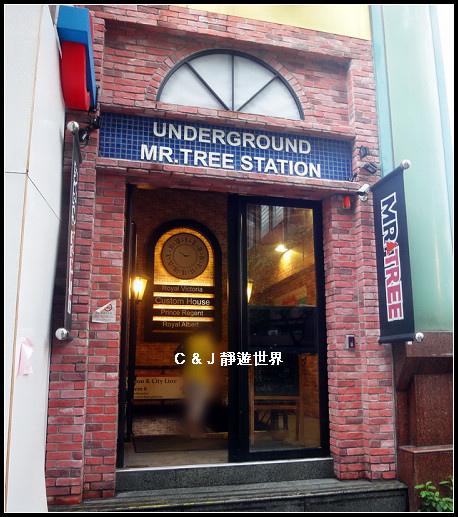 大樹站010.jpg