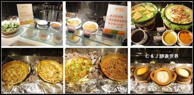 豐FOOD_03462-m.jpg