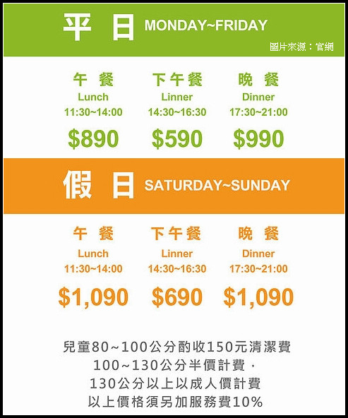 豐FOOD_Price.jpg