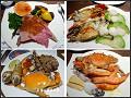 漢來海港餐廳0172- s.jpg