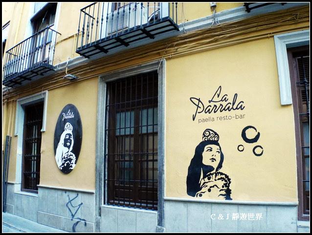 西班牙_010344.jpg