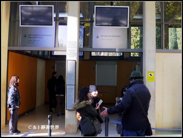 西班牙_010356.jpg