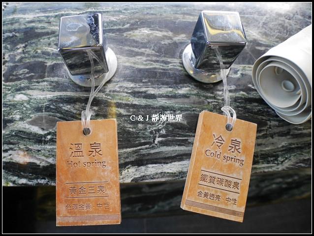 煙波大飯店040647.jpg