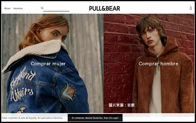 西班牙_ Pull %26; Bear.jpg