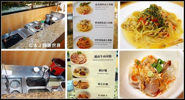 國賓明園西餐廳_050405-m.jpg