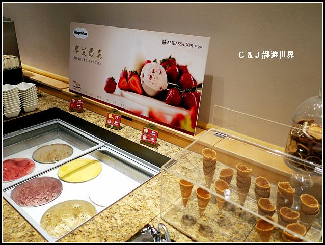 國賓明園西餐廳_050436.jpg