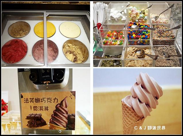 國賓明園西餐廳_050422-m.jpg