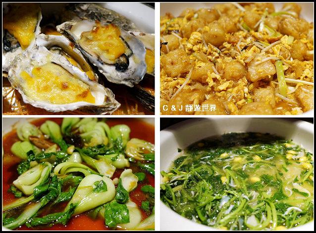 國賓明園西餐廳_050530-m.jpg