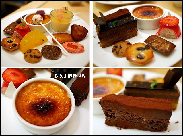 國賓明園西餐廳_050636-m.jpg