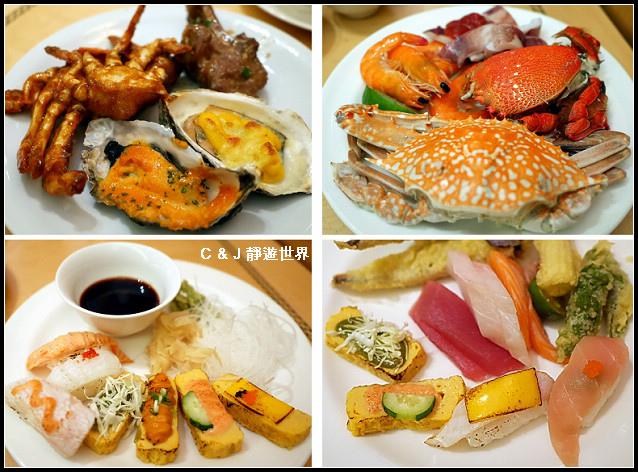 國賓明園西餐廳_050609-m.jpg