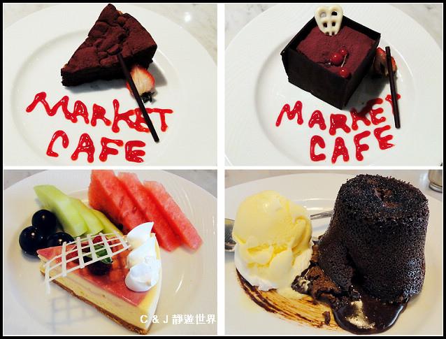 Market Cafe_00392-m.jpg