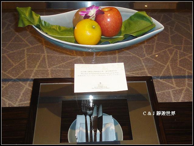 香格里拉遠東國際大飯店_超豪華013.jpg