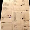 辛殿麻辣鍋001-menu.jpg