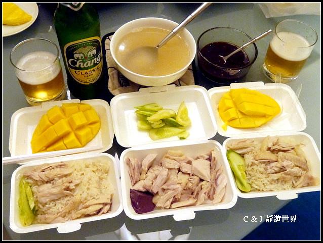 海南雞飯290959.jpg