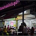 海南雞飯290899.jpg