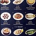 PURO PURO 西班牙海鮮料理餐廳30377-3.jpg