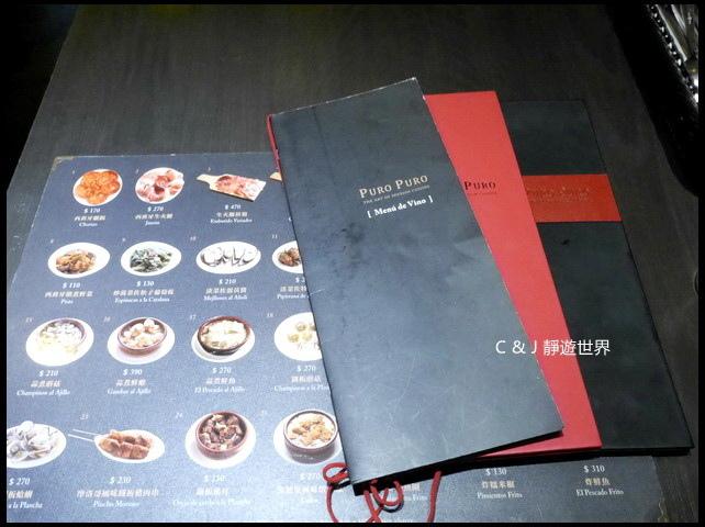 PURO PURO 西班牙海鮮料理餐廳30368.jpg