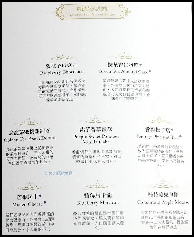 台中亞緻飯店頂餐廳20907.jpg