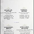 台中亞緻飯店頂餐廳20909.jpg