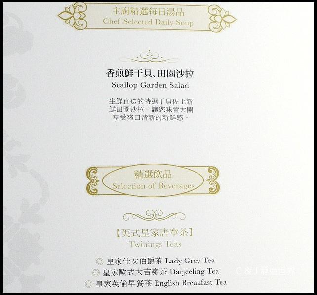 台中亞緻飯店頂餐廳20905-2.jpg