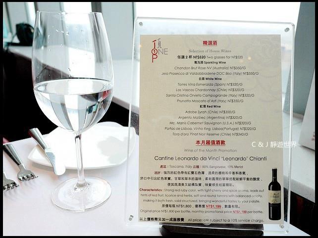 台中亞緻飯店頂餐廳20912.jpg