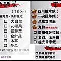 menu-m.jpg