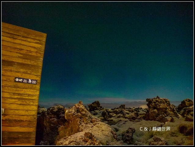 冰島340126.jpg